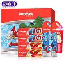 舒客 可吞咽儿童牙膏组合 60g*4支+儿童牙刷2支 2-12岁 29.9元包邮