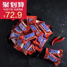 德芙士力架辣花生夹心巧克力散装900g 零食批发小吃休闲食品包邮S 52.9元(