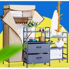 全品类专题活动 普遍7折 衣架 鞋柜 置物架 一应俱全 9月18日至25日下单 立享