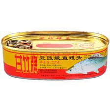 甘竹 豆豉鲮鱼 227g 9.9元(限购5件)
