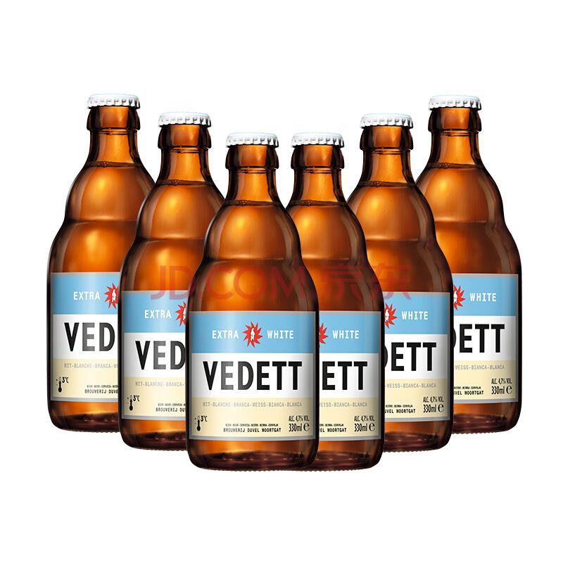 ¥69 白熊(Vedett Extra White)比利时 原瓶进口 精酿 白熊啤酒 330ml*6瓶