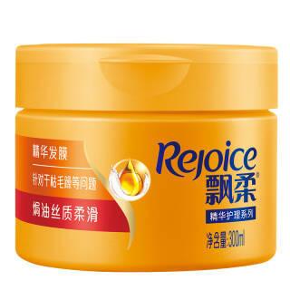 飘柔(Rejoice) 精纯焗油精华发膜 300ml *5件 114.5元(合22.9元/件)