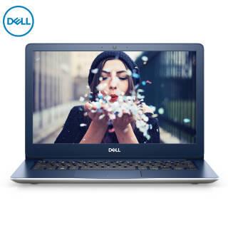 15日0点:戴尔(DELL) 成就5000 R1605S 13.3英寸笔记本(i5-8250U、8GB、256GB)4799元