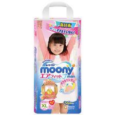 尤妮佳(moony) 女婴用拉拉裤 XL38片 *3件 222元(合74元/件)