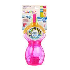 ¥19.9 Munchkin 满趣健 Click Lock9盎司吸管杯 266mL 颜色随机