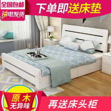 ¥530 现代简约实木床松木双人床主卧成人单人床儿童欧式床1.51.21.8米m