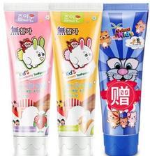 补券!O-ZONE 韩国原装进口水果味儿童牙膏 3只 14.9元包邮(44.9-30)