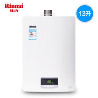 Rinnai/林内 JSQ26-C02 13升燃气热水器家用恒温升级天然气强排式 2999元