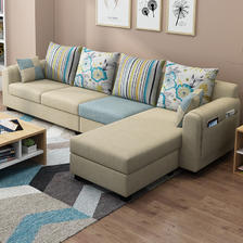 ¥1199 夏树 客厅小户型沙发