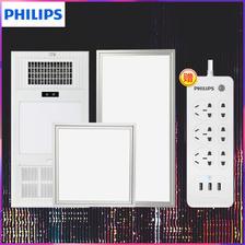 PHILIPS 飞利浦 小优 SPS2612E 6插位插排 1.8m(3个USB口) 39元包邮(需用券)