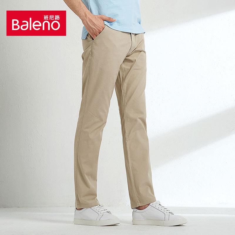 Baleno/班尼路SlimFit四袋彩色长裤男裤 青年中低腰薄休闲裤男 59.9元