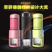 红点大奖设计!STARESSO 多功能迷你便携式意式胶囊咖啡机 亚马逊中国 秒杀史低价 5.1折 ¥298