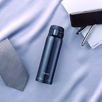 $21.14 / RMB139起 直邮中美 再降:ZOJIRUSHI 最新款 超轻不锈钢一键式保温杯