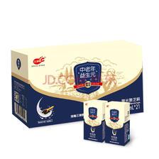 限某东plus会员:三剑客 中老年益生元牛奶 含乳饮品 250ml*21整箱装 *2件 49.35