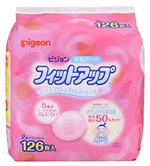 热销品:PIGEON 贝亲 防溢乳垫 126片 8折后新低574日元(约¥33)