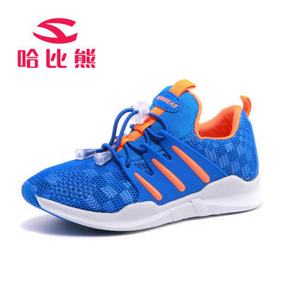 ¥39 哈比熊 儿童跑步鞋