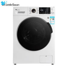 LittleSwan 小天鹅 TD100V80WDX 10公斤 变频 洗烘一体机 3298元包邮(3598-300)