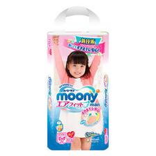 尤妮佳(moony) 女婴用拉拉裤 XL38片 *5件 339.2元(合67.84元/件)