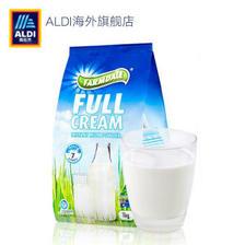 澳洲进口 FarmDale 全脂高钙奶粉1Kg*2 4.9高分 69.9元包邮