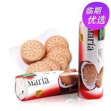 当当网商城 泰国进口 瑞欧RealCoco巧克力味椰子干40g*3袋19.9元包邮包税