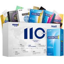 杰士邦避孕套超薄安全套官网套套零感持久颗粒男用情趣成人用品 券后39元