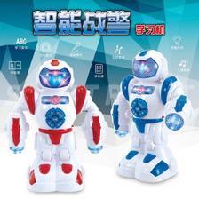 跳舞机器人 儿童益智故事机 28.9元包邮