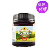 当当网商城 新西兰进口 NUMELA 纽蜜乐 麦卢卡蜂蜜灌木混合蜂蜜/毛榉树蜂蜜 250g/瓶39.9元包邮包税 已降129.1元
