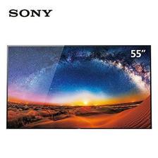 索尼(SONY) Bravia A1 系列 KD-55A1 55英寸 OLED 4K电视 超薄机身 音画合一 ¥17999