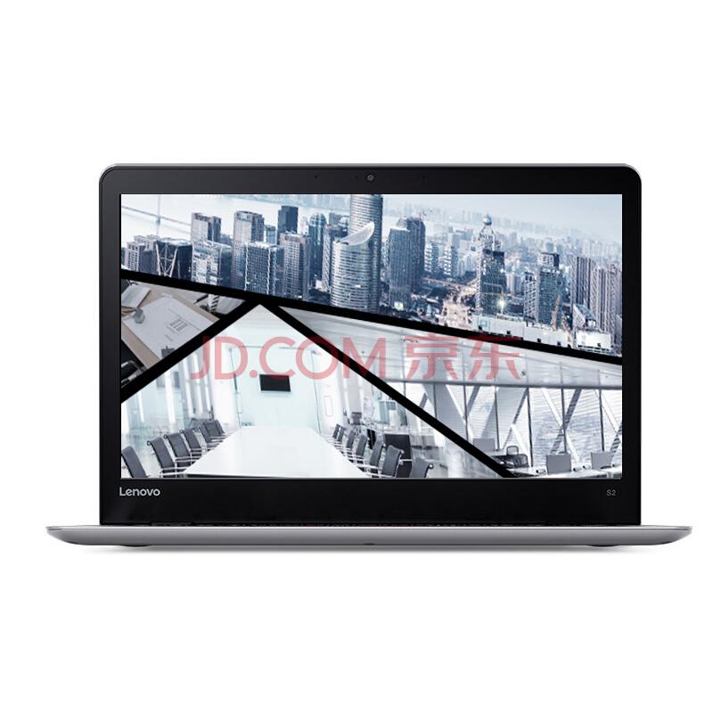 24日0点: ThinkPad S2 2017(0WCD)13.3英寸轻薄笔记本电脑(i5-7200U、4G、256GSSD、FHD IPS Win10 银色) 5299元
