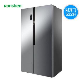 双11预售:容声(Ronshen) BCD-532WD11HP双开门冰箱 对开门家用变频风冷无霜2999元