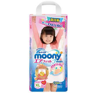 尤妮佳(moony) 婴儿拉拉裤 学步裤 女 加大号XL38片 *6件 420.64元(双重优惠)