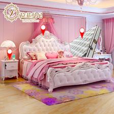 ¥2680 拉斐曼尼家具 FA004 欧式床 皮艺床 法式公主床 田园床实木双人床(1.5m*2