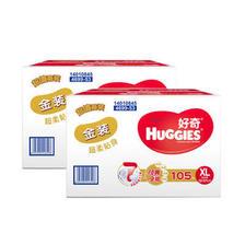 历史新低: HUGGIES 好奇 金装 超柔贴身纸尿裤 XL105片 *2件 269元包邮(需用券
