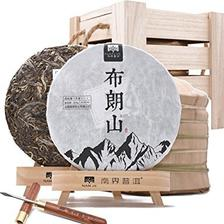 南界 2017春布朗山普洱生茶 357克/饼*7饼整提 369元