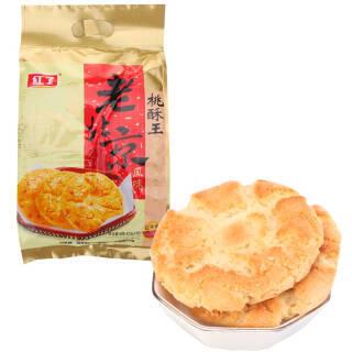 红了 老北京桃酥王 红枣味 420g *8件 53.2元(合6.65元/件)