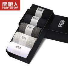 南极人(Nan ji ren) 纯棉袜子中筒商务透气男袜 5双装 18元