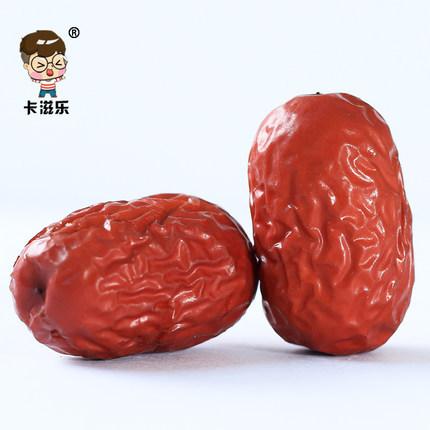 ¥26.9 新疆红枣 新疆灰枣2500g特