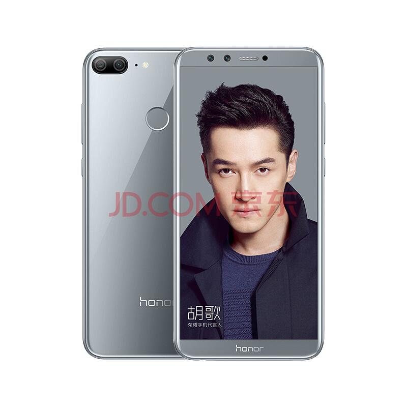¥1699 荣耀9青春版 全网通 尊享版 4GB+64GB 海鸥灰 移动联通电信4G全面屏手机 双卡双待