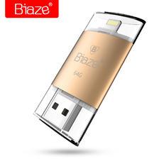Biaze 毕亚兹 16GB 苹果手机U盘  券后89元