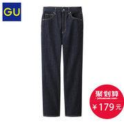 ¥179 极优 297087 女装春款 日系高腰直筒牛仔裤'