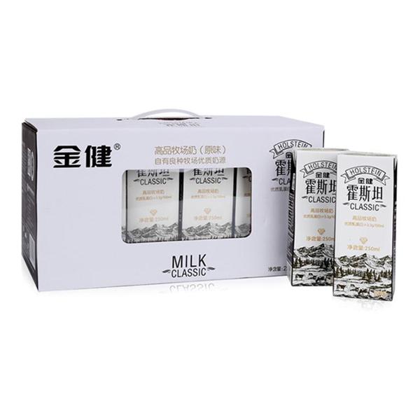 金健 霍斯坦牛奶 250ml*8 21.8元包