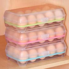15元 红凡 15格鸡蛋盒 2个装