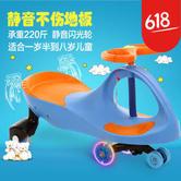 69元 小伯乐 儿童扭扭车