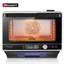 海氏(Hauswirt)40升家用多功能蒸汽烤箱T40 2980元