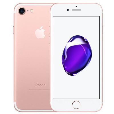 Apple 苹果 iPhone 8 Plus 智能手机 256GB¥7188