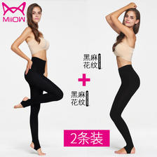 MiiOW/猫人 女士 黑色打底裤 2条装 24.9元包邮