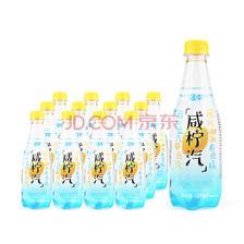 ¥24.9 YANZHONG 延中 清柠盐汽水 410ml*12瓶
