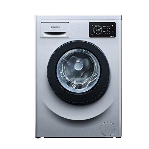 西门子(SIEMENS) WM12L2688W 8公斤变频滚筒洗衣机2999元