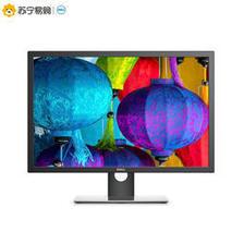 ¥9599 戴尔(DELL)UP3017 30英寸16:10屏幕比例2K高分辨率专业色彩IPS屏显示器