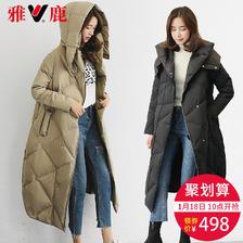 ¥398 yaloo/雅鹿冬装羽绒服女中长款韩国2017新款韩版长款过膝加厚外套